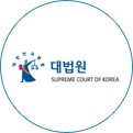 Supreme Court of Korea ci